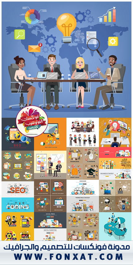 Business Seo Network And Finance Marketing Strategy Design