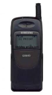 Spesifikasi HP Samsung SGH-250