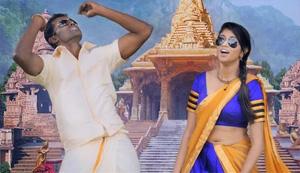 Vaanmazhai – Video Song | Moondraam Ulaga Por | Sunil Kumar, Akhila Kishore | Ved Shanker