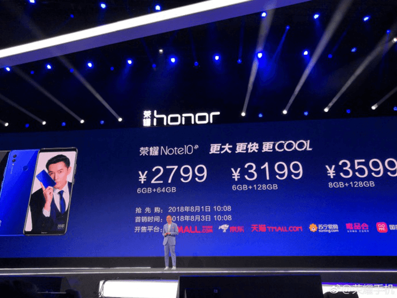 Honor Note 10 with 6.95-inch screen, CPU Turbo, GPU Turbo, and 5,000mAh battery announced!