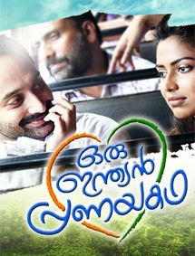 Oru indian pranayakadha malayalam full movie with english subtitles