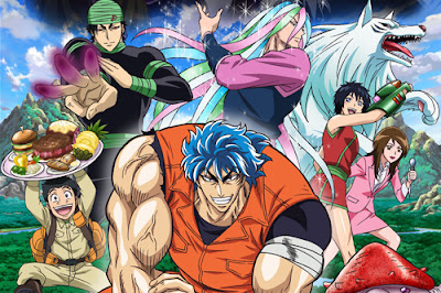 How to Download and Install Toriko: Gourmet Survival Full Pc Game