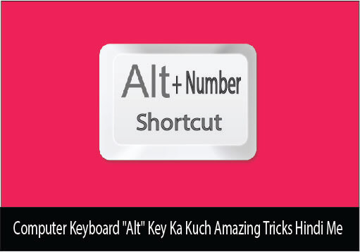 computer-keyboard-alt-key-shortcut-key