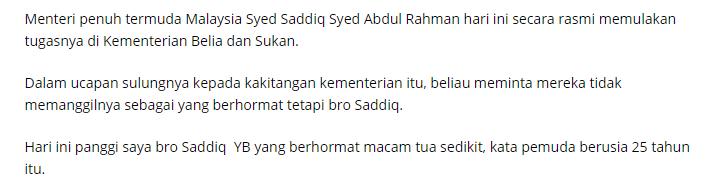 yllix2: Tolong Panggil Saya Bro Saddiq - YB Syed Saddiq