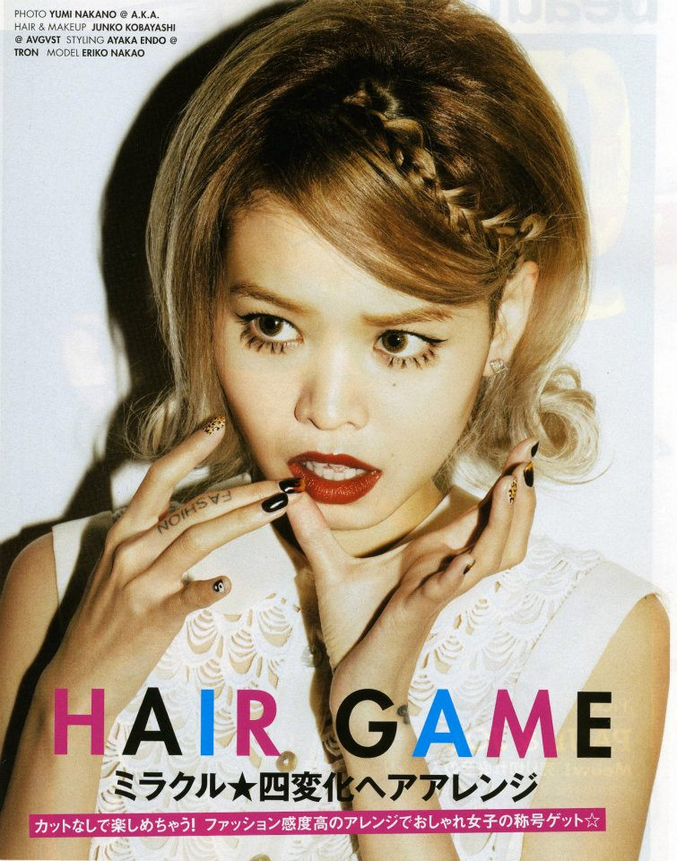 The Sr ngest Life: hair games