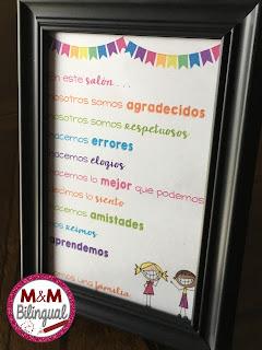 Spanish motivational phrases