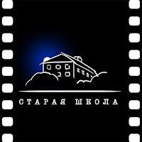 кастинг в Таганроге