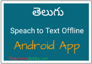 Speach to Text Offline Android App