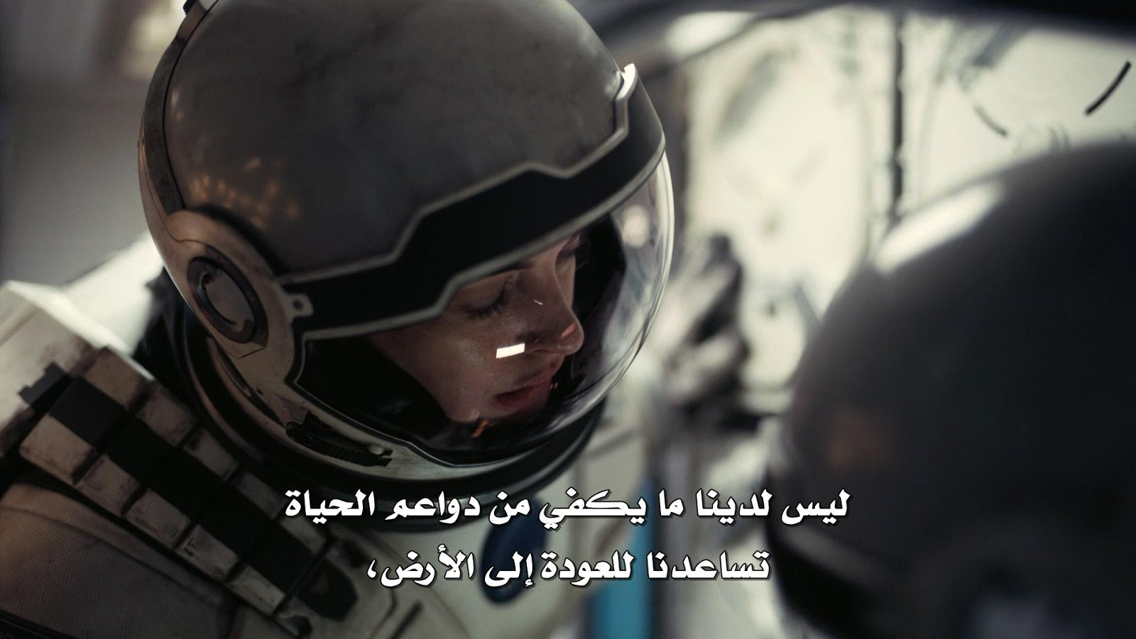 فيلم interstellar كامل ومترجم