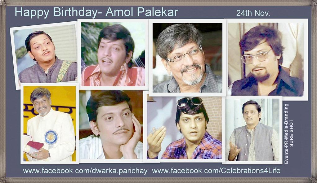 Happy Birthday Amol Cake