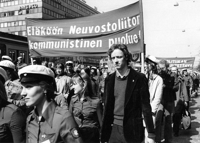Kommunismi Suomessa