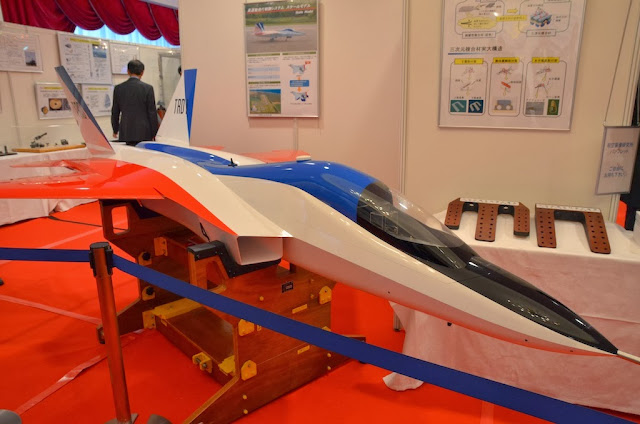 dragoner.ねっと: 防衛技術シンポジウム 先進技術実証機&将来...  防衛技術シンポジ
