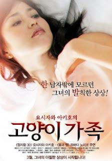 Neko no kazoku (2005)