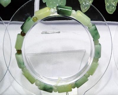 pretty jadeite bracelet