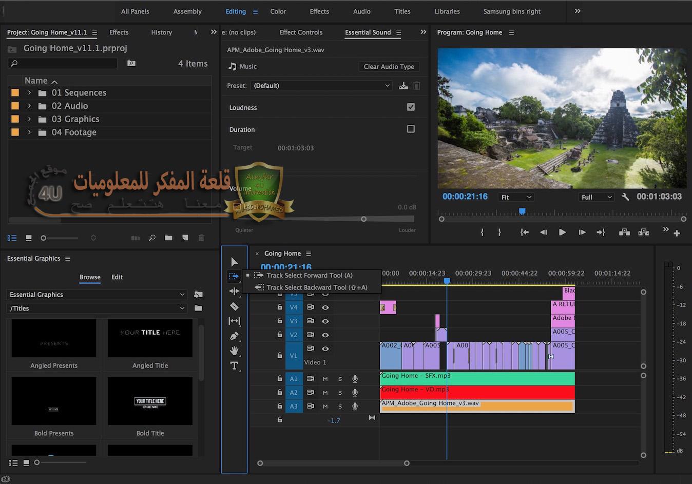 تحميل برنامج Adobe Premiere Pro النسخة الكاملة من الموقع الرسمي مباشرة