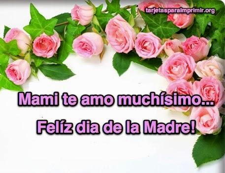 Imagenes para el dia de la madre 2014 - mensajes - poemas y frases lindas para el dia de la madre