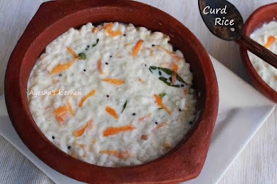 ayeshas kitchen curd rice or yogurt rice thayir sadam special rice recipes simple healthy quick