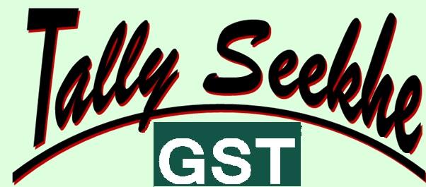 Account Debit Credit Rule Hindi me ~ tally seekhe tally
