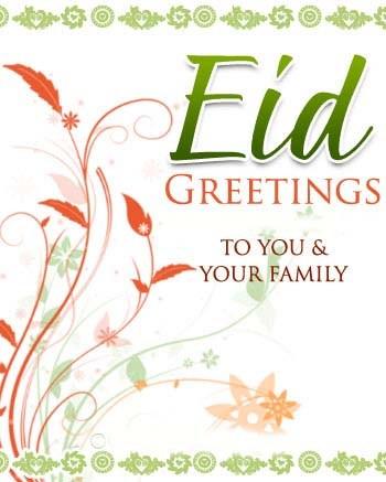 Eid ul fitr images hd 2018 happy eid mubarak eid ul adha mubarak 2018 here we are providing for you eid al adha animated greetings 2018 eid al adha animations eid ul adha animated greeting cards 2018 eid ul adha 2018 m4hsunfo