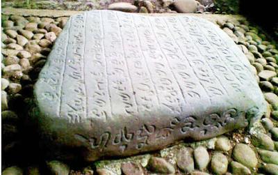 Prasasti Kawali I