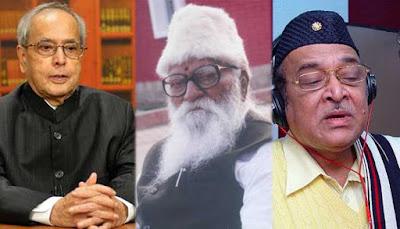 Pranab Mukherjee, Nanaji Deshmukh and Dr. Bhupen Hazarika