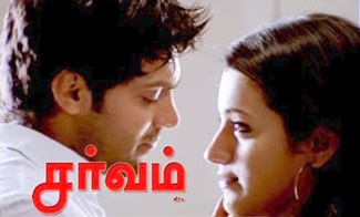 Sarvam Full Movie scenes | Trisha dies in an accident | Arya gets emotional | Arya goes to Munnar