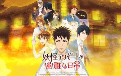 Youkai Apartment No Yuuga Na Nichijou Episódio 12