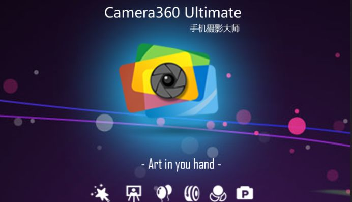 Download aplikasi kamera android Camera360 Gratis