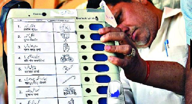 EVM से प्रत्याशियों ने जाना, उन्हें किस-किस ने दिया वोट | MP NEWS
