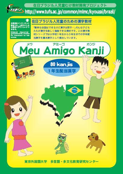 Dicionario Japones Portugues Completo Pdf