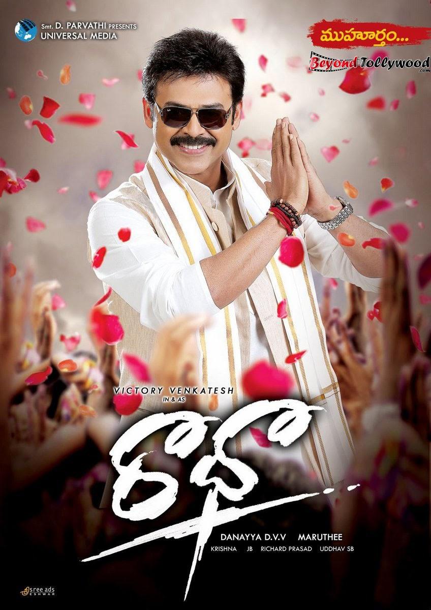 Victory Kannada Film Video Songs Download — TTCT
