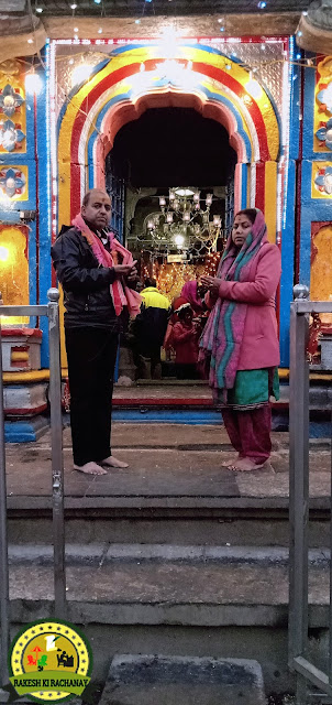 SRI KEDARNATH JI TEMPLE