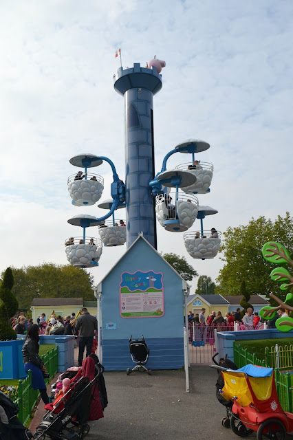 The Windy Castle ride