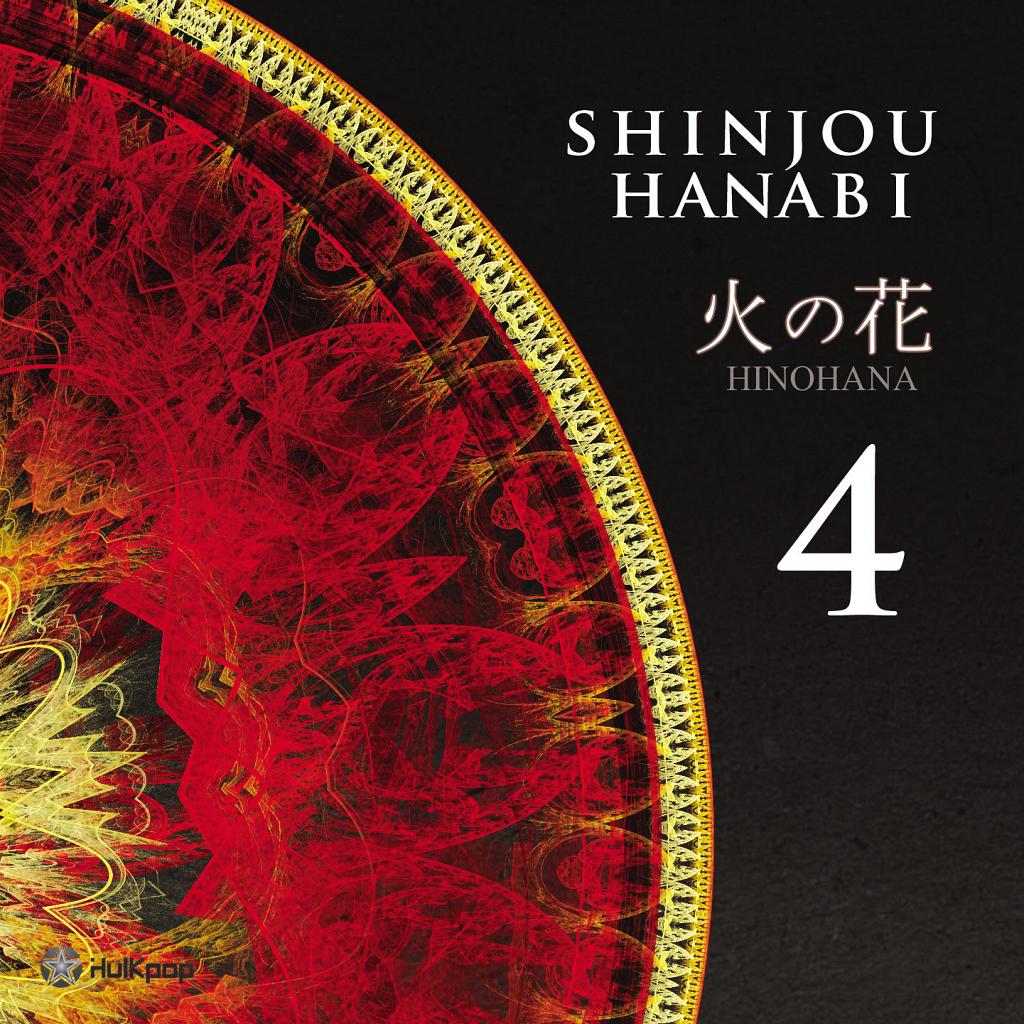 Shinjou Hanabi – Vol.4 Hinihana
