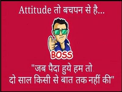 Jaat Status With Full Attitude For Facebook - Jaat Status 2017 - RkHunT9