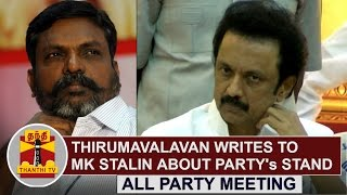 Thirumavalavan writes to M. K. Stalin about Party's Stand on All Party Meeting | Thanthi Tv