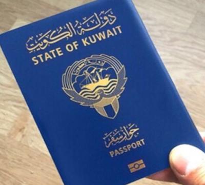 شرح بسيط لطريقة تجديد الاقامة بالانترنت خلال دقيقه و بدون ملصق على الجواز.. الكويت