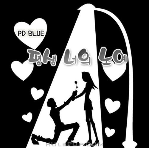 PD Blue – PD 블루 정규2집, Pt. I