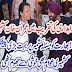 Imran Khan Kashmir Ka zikar karna na bolay.