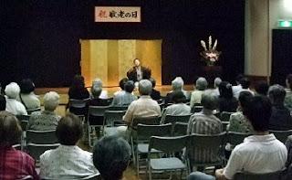 三遊亭楽春健康落語講座「笑いと健康の落語講演会」