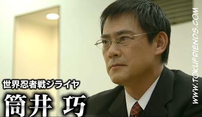https://4.bp.blogspot.com/-oseSaYJPCys/VvG-3YGfm6I/AAAAAAAAG30/rDQmrObSXAI4GRsQfI9lz8AM2tQNq-gZA/s1600/takumi_tsutsui.jpg