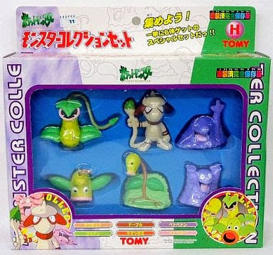 Bellsprout Pokemon figure Tomy Monster Collection Set-H