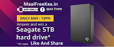 Quiz Time Seagate 5TB Hard Disk