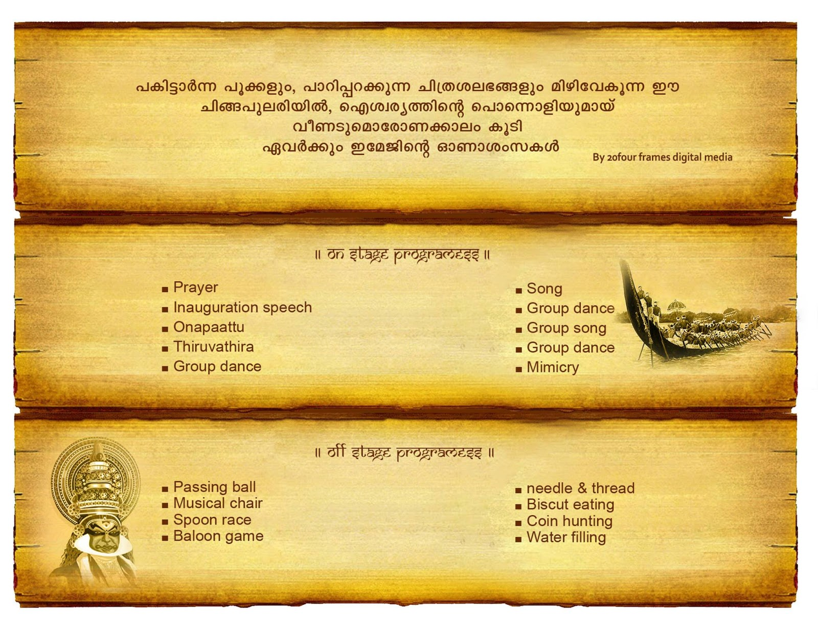 Onam Celebration Invitation Card