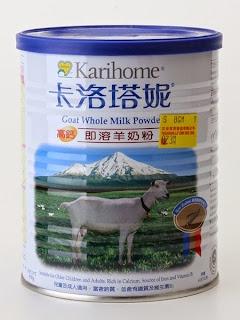 Hasil carian imej untuk susu kambing karihome dewasa