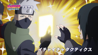Boruto: Naruto Next Generations Episódio 127