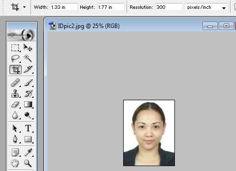 photo-ko-passport-size-kaise-banaye