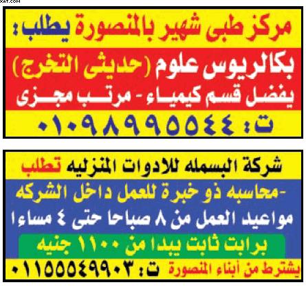 gov-jobs-16-07-28-01-39-22