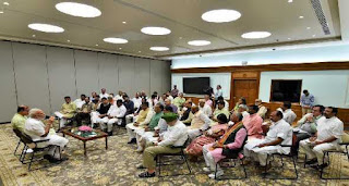 pm-holds-meeting-with-mps-from-eastern-india