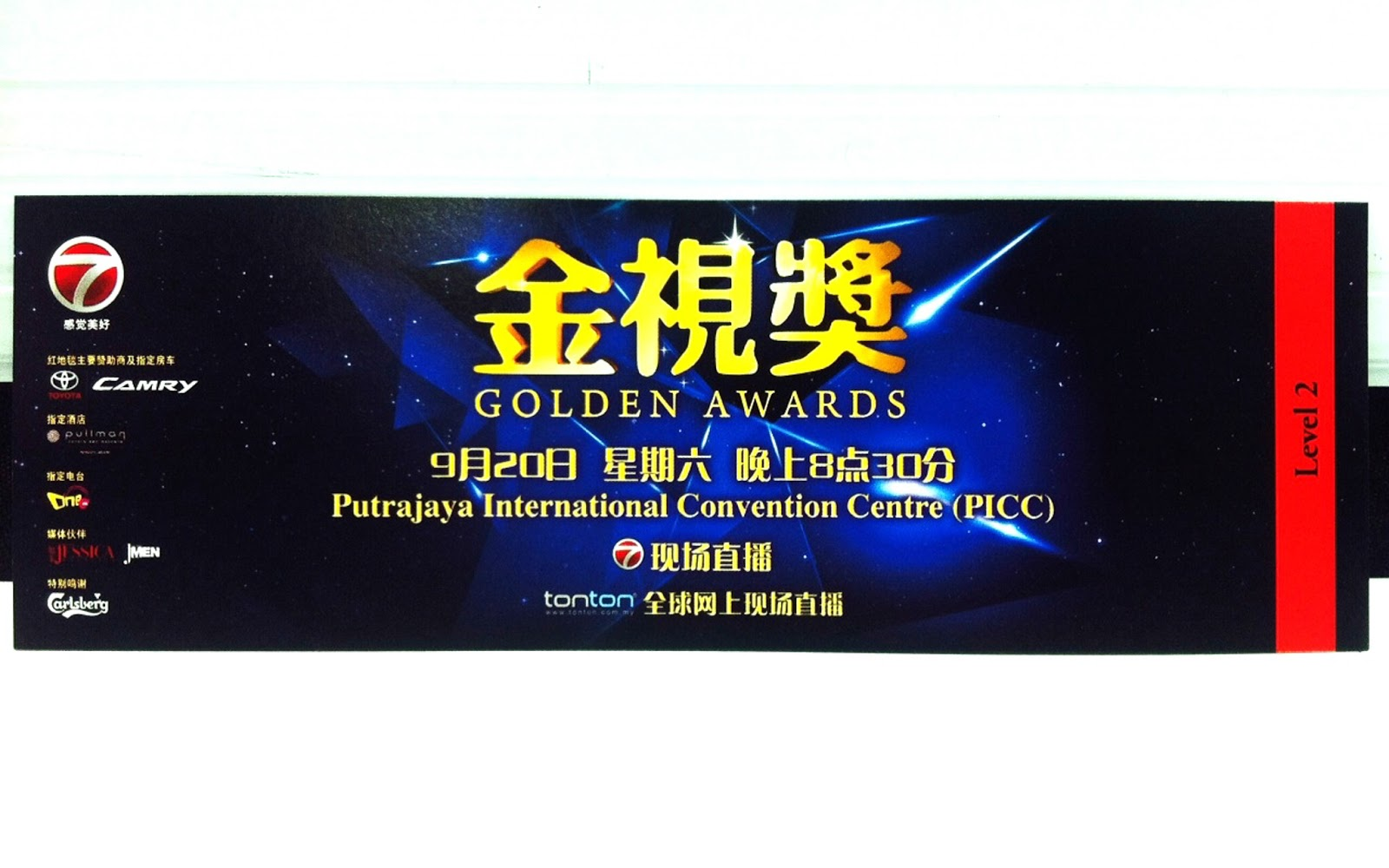 ntv7 Golden Awards 2014 @ Putrajaya International Convention Contre (PICC) 9月20日 星期六 晚上8点30分